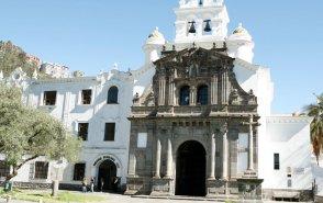 Campus Miguel de Cervantes